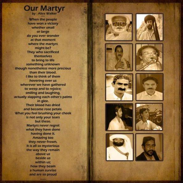 13 نومبر یوم شہدائے بلوچستان
