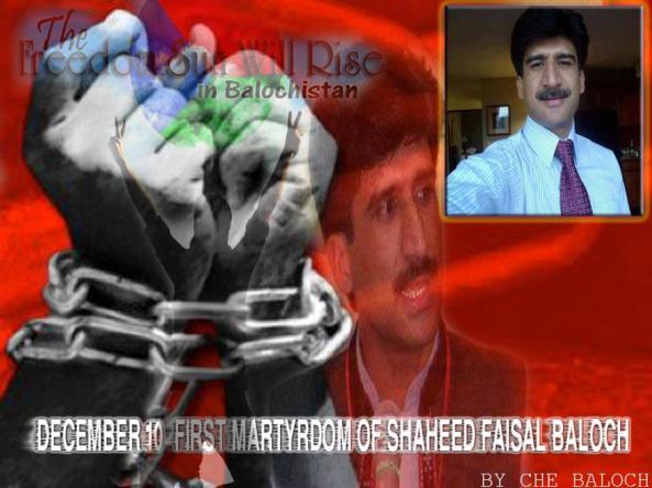 shaheed faisal mengal