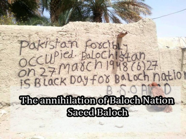 free-balochistan-movement