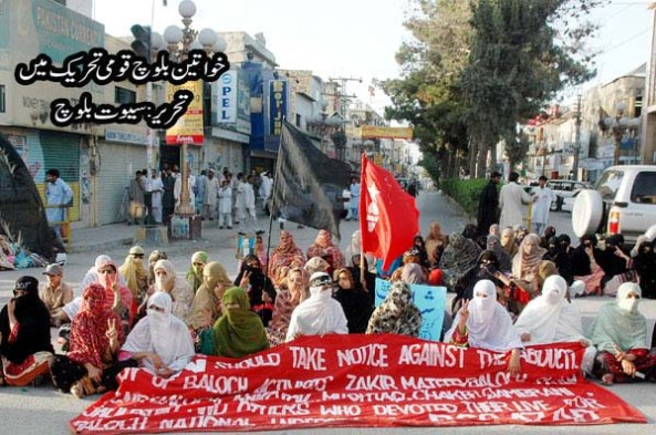 bso-azad-countinue-his-protest-for-free-zakir-majeed-110609-1