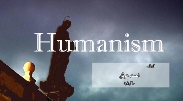 Humanism3